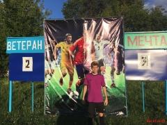 Футбольный матч_9