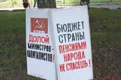 Пикет КПРФ против пенсионной реформы в Ртищево 28.07.2018_10