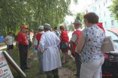 Пикет КПРФ против пенсионной реформы в Ртищево 28.07.2018_13