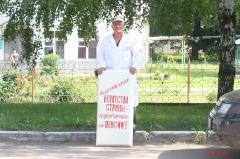 Пикет КПРФ против пенсионной реформы в Ртищево 28.07.2018_15