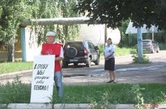 Пикет КПРФ против пенсионной реформы в Ртищево 28.07.2018_17