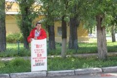 Пикет КПРФ против пенсионной реформы в Ртищево 28.07.2018_18