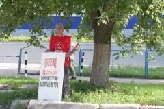Пикет КПРФ против пенсионной реформы в Ртищево 28.07.2018_19
