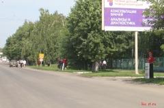 Пикет КПРФ против пенсионной реформы в Ртищево 28.07.2018_22