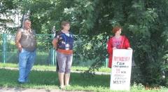 Пикет КПРФ против пенсионной реформы в Ртищево 28.07.2018_24