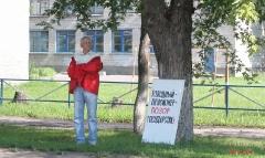Пикет КПРФ против пенсионной реформы в Ртищево 28.07.2018_28