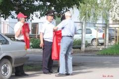 Пикет КПРФ против пенсионной реформы в Ртищево 28.07.2018_2