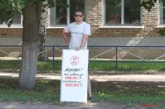 Пикет КПРФ против пенсионной реформы в Ртищево 28.07.2018_30