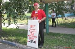 Пикет КПРФ против пенсионной реформы в Ртищево 28.07.2018_32
