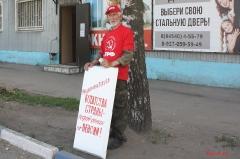 Пикет КПРФ против пенсионной реформы в Ртищево 28.07.2018_33
