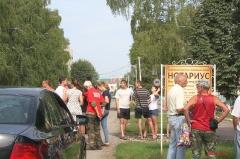 Пикет КПРФ против пенсионной реформы в Ртищево 28.07.2018_3