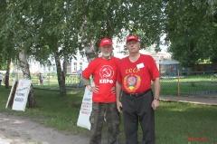 Пикет КПРФ против пенсионной реформы в Ртищево 28.07.2018_4