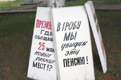 Пикет КПРФ против пенсионной реформы в Ртищево 28.07.2018_7