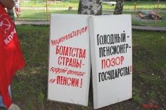 Пикет КПРФ против пенсионной реформы в Ртищево 28.07.2018_8