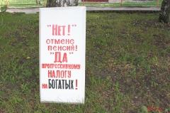 Пикет КПРФ против пенсионной реформы в Ртищево 28.07.2018_9