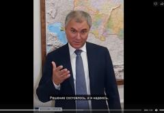 20201210 Volodin