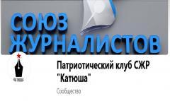 20210117 katuscha