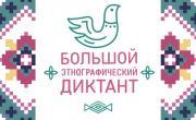 http://kis-rt.ru/images/smart_thumbs/1540293861_5_thumb180_.jpg