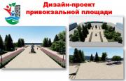 http://kis-rt.ru/images/smart_thumbs/c102fe609679bdaaa3fa24a5990979f7_thumb180_.png