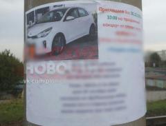 http://kis-rt.ru/images/smart_thumbs/img_Zn3Nf1_thumb_medium240_0.jpg