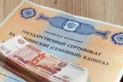 http://kis-rt.ru/images/smart_thumbs/kakuyu-zemlyu-mogu-priobresti-v-krasnoyarske-na-matkapital_thumb180_.jpg