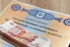 http://kis-rt.ru/images/smart_thumbs/kakuyu-zemlyu-mogu-priobresti-v-krasnoyarske-na-matkapital_thumb_medium240_0.jpg