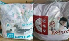 http://kis-rt.ru/images/smart_thumbs/podushki_thumb_medium240_0.jpg