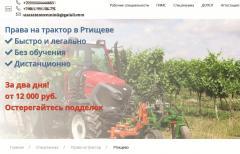 traktor206 06 2021